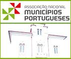 Dia 16 de janeiro, a Comissão de Administração Pública, Modernização Administrativa, Descentralização e Poder Local procedeu à audição conjunta com a Comissão de Orçamento e Finanças  da ANMP, no âmbito do Orçamento do Estado para 2020