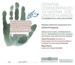Prémio Direitos Humanos 2012