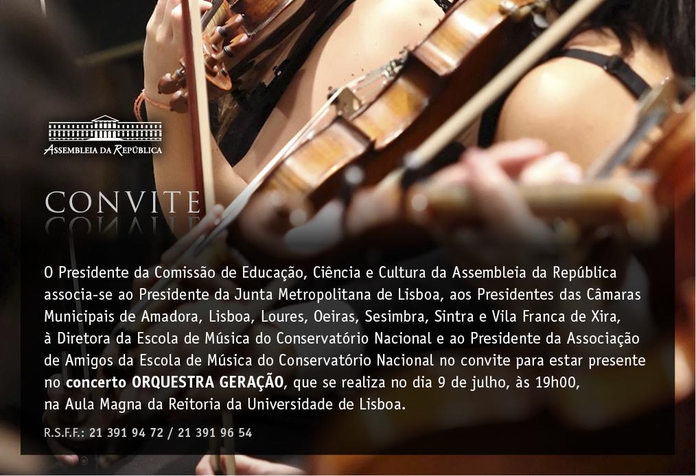 09.julho.2013 - Reunião com embaixadores e parceiros do projeto Orquestra Geração, seguida de concerto - Reitoria da Universidade de Lisboa.