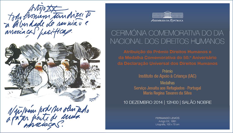 Atribuição do Prémio Direitos Humanos 2014 |10 de Dezembro, às 12h, no Salão Nobre do Palácio de S. Bento