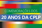 12.outubro.2016 - Seminário das Comemorações dos 20 Anos da CPLP - Sala do Senado da Assembleia da República (09h30-13h00).